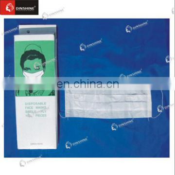 professional salon hairdressing beauty nonwoven disposable face mask