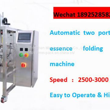 Cosmetic Facial Mask Folding Packing Machine