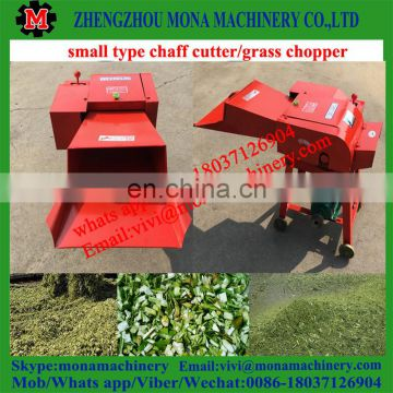 Light weight easy move grass hay cutter