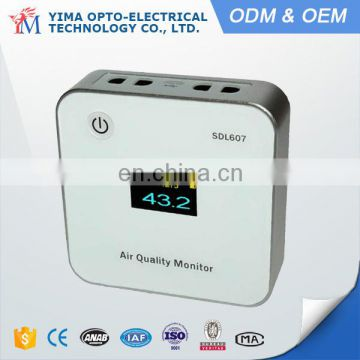 SDL607 laser indoor air quality monitor pm2.5 pm10 Factory supply