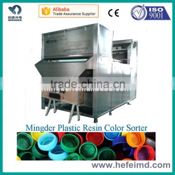 China Plastic granules color sorter- Mingder brand color sorting machine