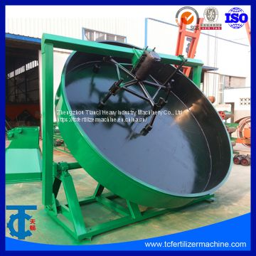 Low Consumption Compound Organic Fertilizer Disc Pan Granulator
