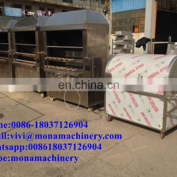 Good performance brazilian grill machine Automatic barbecue machine with competitive price