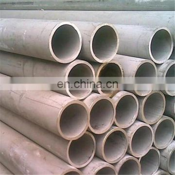 alibaba export stainless steel ss 304 seamless pipe