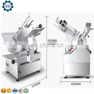 Restaurant Industrial Commercial frozen meat slicer machine made in RB brand