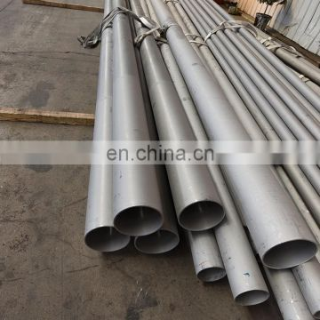 410 stainless steel pipe price per kg