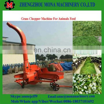 Cow feed grass Straw cutter and grinder machine price Feed chaff cutter