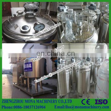Supply Stainless Steel Small Batch Milk Pasteurizer