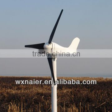 200w output 12v /24v small alternator wind turbine generator /wind generator