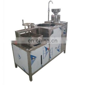 New type of China professional automatic bean curd press machine,tufu making machine for sale