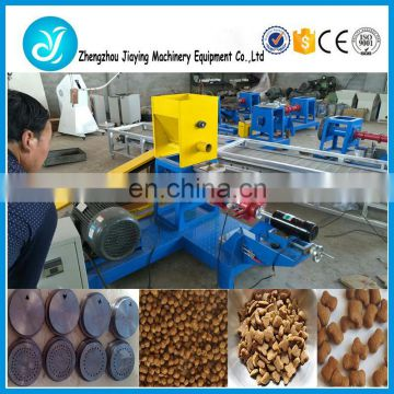 Cat food processing line/Bulk fish food equipment