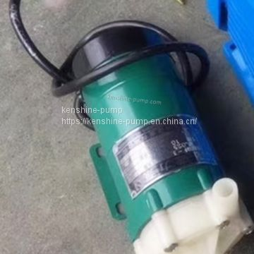 FZB Fluoroplastic PVDF self priming chemical pump