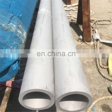 aisi321 stainless steel pipe 3mm