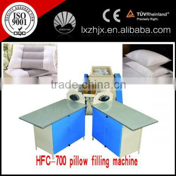 HFC-700 CE Certified Nonwoven bedding pillow filling machine