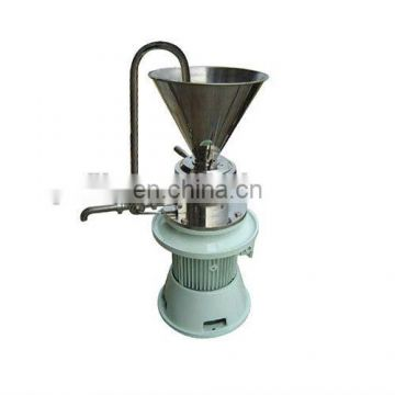 FLK CE mixer pharmacy,medicine emulsifiers,pharmaceutical colloid mill