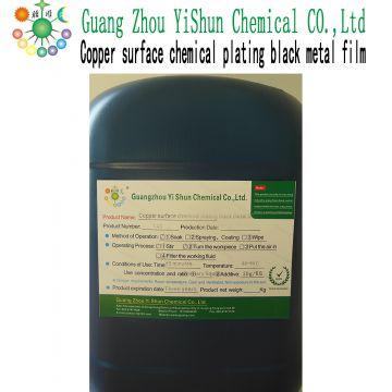Copper surface chemical plating black metal film Electroless black metal film plating process