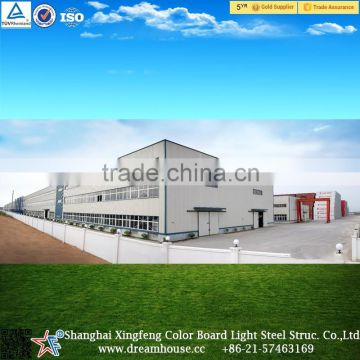 China manufacturer prefabricated warehouse building/prefabricated warehouse/low-cost pre-made warehouse for sale