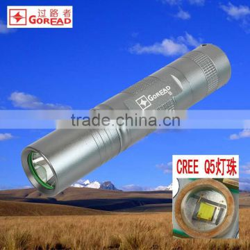 Goread S5 Aluminum silver high bright rechargeable Q5 Led torch