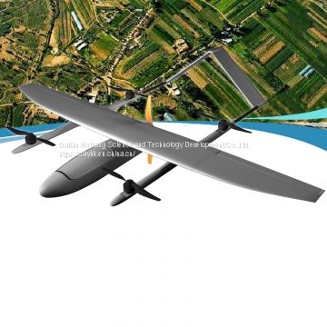 Cheap Price Long Endurance VTOL Drone Professional UAV Survey Drone 3D Mapping UAV