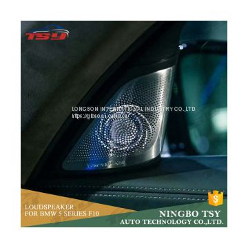 High Quality Auto Loudspeaker Parts Car Speaker With Light For BMW 5 Series G38
