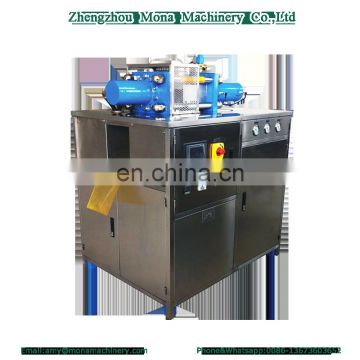 Excellent quality Dry Ice Pellet Maker with best price