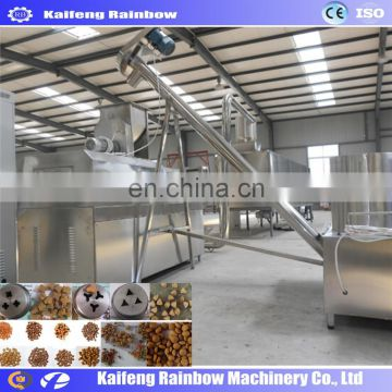 Hot Popular High Quality Pet food processing machines small dog food making machine