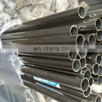 Steel manufacturer company SUS317 stainless steel pipe price