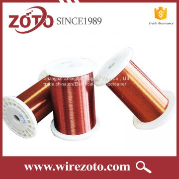 Polyester-Imide 180℃ Enameled Copper Magnet Round Wire/Electromagnetic Wires Coil/Winding Wire For Transformer Motor
