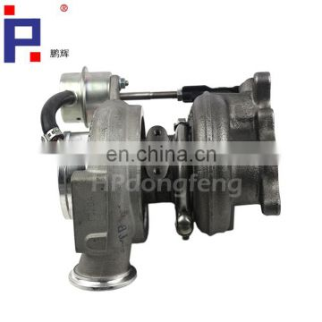 Aftermarket engine turbocharger HE221W 3781989 3781990