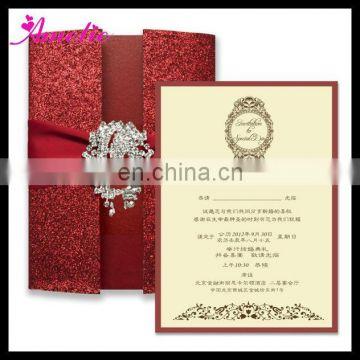 Ac054 Wine Red Color With Pearl Classical And Debut Invitation Cards
