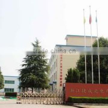 Zhejiang Jiecheng Optoelectronics Co., Ltd.
