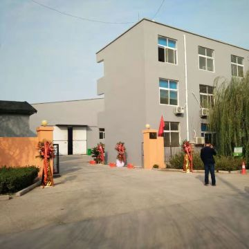 Jinan Shengrun Machinery Co., Ltd