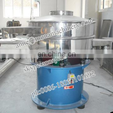 Malt Sugar Ultrasonic Rotary Vibrating Screen Sieving Machine