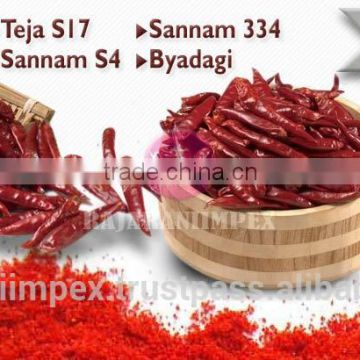 SANNAM/S4 100% pure dry red hot chilli