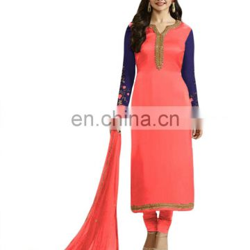 Women Semi-Stitched Koti Style Salwar Kameez Dress Material 2017