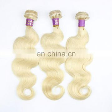 Youth Beauty Hair 2017 top quality wholesale price #613 blonde color 8A Malaysian virgin human hair weaving in body wave