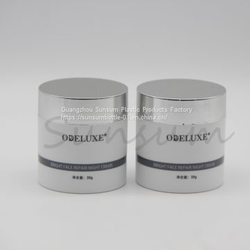 30g Matte White Plastic Double Wall Cream Jar for Facial and Hand Cream Packaging