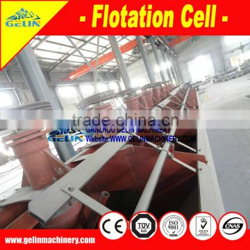 China lead ore flotation cell for lead concentration