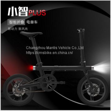 XZ PLUS folding bike with power supply 16inch folding lithium electric vehicle
