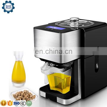 Electrical Manufacture Olive Oil Press Machine Cold & Hot Oil Pressing Machine