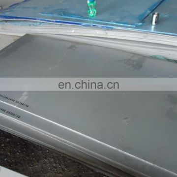 aisi 631 stainless steel plate