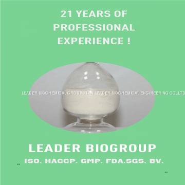 Leading manufacturer L-Cystine 56-89-3  Email: sales@leader-biogroup.com