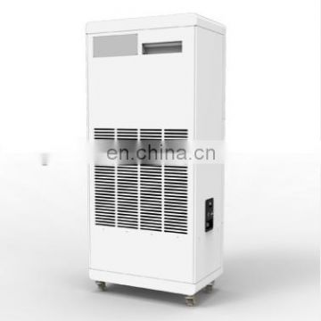DOROSIN 12kg/h Powerful Movable Wet Film Humidifier for lab, library