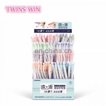Alibaba website Online shopping korean stationery promotion free samples novelty nice ink gel pens bulk sale for kids
