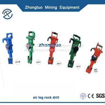 Y28 Hand Held Rock Driller factory price in promotion