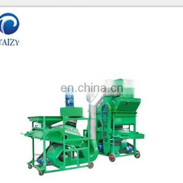 groundnut sheller machine Commercial Peeling Peanut Shell Machine Supplier