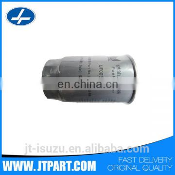 UF0036-D FOR diesel engine fuel filter