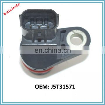 Marketing New Products Crankshaft Positioning Sensor fits Mitsubish OEM J5T31571