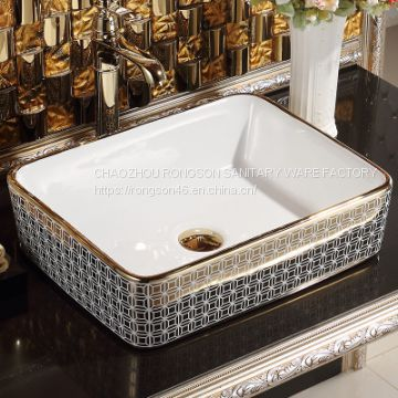 China supplier square ceramic simple design colored no hole wash basin sink