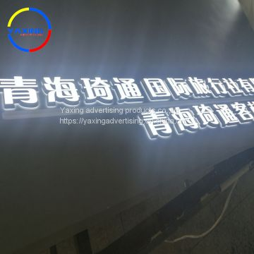 advertising products billboard sign Customized acrylic channel led letter  electronic led letter signs for businesses